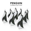 メール便可 PENGIN CORRECTION TAPE ペンギン型 修正テープ 修正ペン ギフト /あす楽