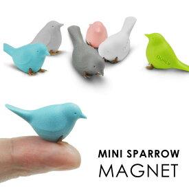 送料無料!ミニスパローマグネット カラフルな小鳥(スズメ)のマグネット(6個セット)ブランドQualy クオリー おもしろ雑貨