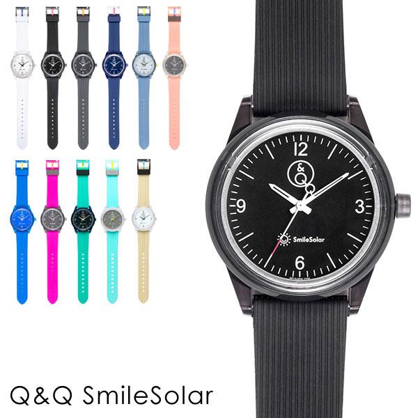 スマイルソーラー 004 腕時計 10気圧防水 100M防水 メンズ ウォッチ 薄型 腕時計 ソーラーパネル 充電 Q&Q 日本製ムーブメント あす楽
