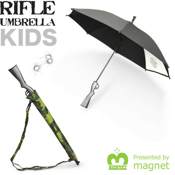 ライフルアンブレラ 傘 RIFLE UMBRELLA KIDS キッズ 雨 雨傘 小学生 子供用 /あす楽 ラッピング不可