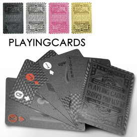 【送料無料】カジノトランプ プラスチック カード おしゃれ 黒 漆黒 金 ゴールド マジック ポーカー カジノ パーティー おもしろ 雑貨 グッズ