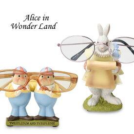 不思議の国のアリス ディズニー メガネホルダー メガネスタンド キャラクター かわいい インテリア ラビット メガネ置き アリス グッズ