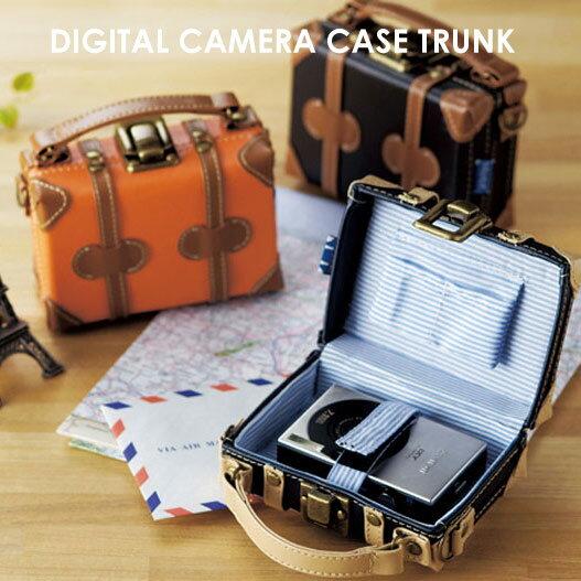 トランク型 デジカメケース デジタルカメラケース トランク型 カメラケース Motif モチーフ /あす楽