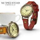 TIMES KITCHEN カプチーノ レディース 腕時計 タイムズキッチン レザーブレスウォッチ 日本製ムーブメント ハンドメイ…