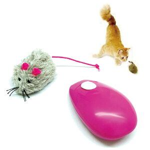 ペット用品 ネコのおもちゃ チーズチェイサー