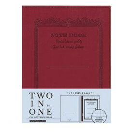 アピカ [CDV200-RD] 【2個入】 CDノートウェア レッド CDV200RD