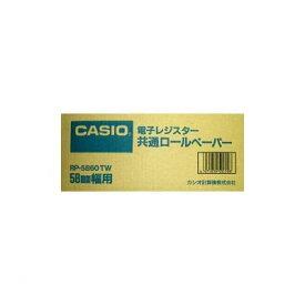 カシオ計算機 [RP-5860-TW] ロールペーパー【20巻】 RP5860TW