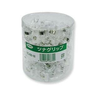 共栄プラスチック[TC-600-50]ツナグリップ50個入TC60050【5400円以上送料無料】
