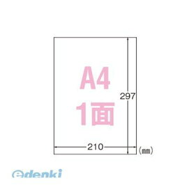 A-one エーワン 31040 屋外でも使えるサインラベルシール 艶消し【10枚】