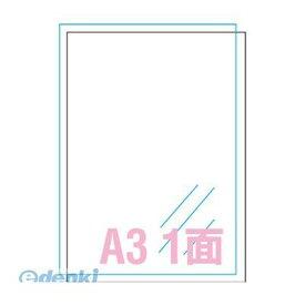A-one エーワン 31046 屋外でも使えるサインラベルシールUV保護【3セット】