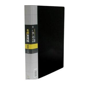コレクト K-615-BK 名刺整理帳 黒 A4−L 30穴 K615BK
