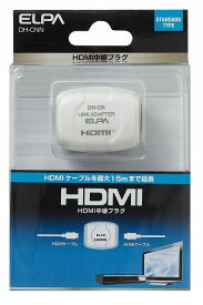 朝日電器(ELPA) [DH-CNN] HDMI中継プラグ DHCNN