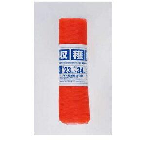 【あす楽対応】「直送」ダイオ化成 490474 収穫袋 2kg用 横23cm×高さ34cm 10枚入り