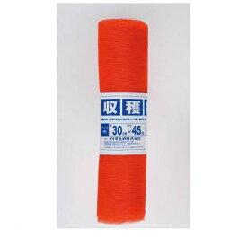 【あす楽対応】ダイオ化成 [490498] 収穫袋 5kg用 横30cm×高さ45cm 10枚入り
