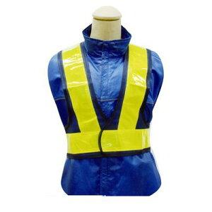 富士手袋工業 FUJITE 4907534327527 3275 ショート安全ベスト 紺/黄