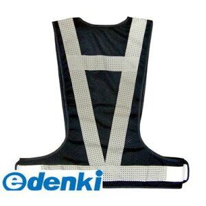 富士手袋工業 FUJITE 4907534427012 4270 メッシュ安全ベスト 紺/シルバー