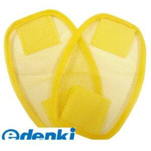 富士手袋工業 FUJITE 4907534818025 818−02 安全ベスト アジャスター 黄