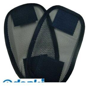 富士手袋工業 FUJITE 4907534818032 818−02 安全ベスト アジャスター 紺