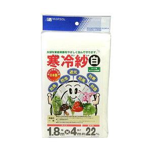 4989156076618 日本マタイ エステル寒冷紗 1.8MX4M シロ