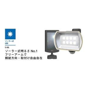 ムサシ MUSASHI 4954849530807 ライテックス S−80L 8Wワイド LEDソーラーセンサーライト