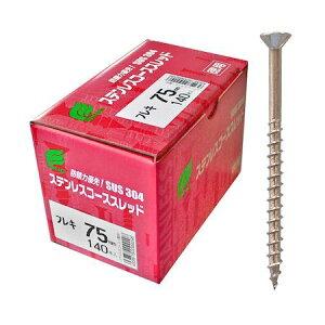 ウイング 4938780099227 9922 ステンレスコーススレッド フレキ付 徳用箱入 3.9×32mm 340入