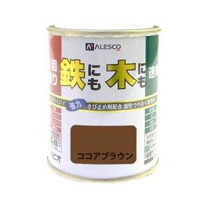 カンペハピオ 00027641021001 1回塗りハウスペイント ココアブラウン 0.1L