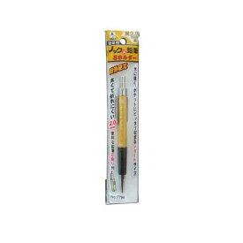 4960587077948 たくみ ノック式鉛筆 2.0 黄 NO.7794