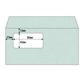 ヒサゴ [MF15] 窓つき封筒メタル