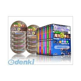 アドウィン(ADWIN) [AKE-1302S] 「直送」【代引不可・他メーカー同梱不可】 第2種電気工事士技能試験DVD 全9巻セット AKE1302S