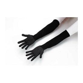 パール金属 [ME-6555] UVカットアームカバー指付き 【ブラック】ME6555【キャンセル・交換不可商品です】