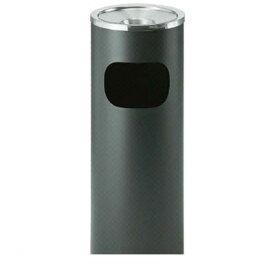 【個数:1個】山崎産業 [DS05CID] 【灰皿付屑入れ】スモークリン DS−1300 黒