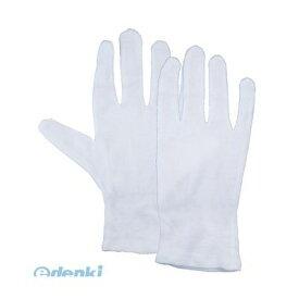 ユニワールド [4518406918011] スムス手袋 マチなし 12双組 M寸 1800