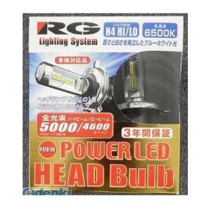 RG(レーシングギア)[RGH-P723]RGLEDヘッドバルブPREMIUMモデルH4【Hi/Loタイプ】RGHP723【送料無料】