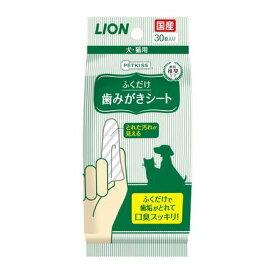ライオン商事 4903351001251 PETKISS 歯みがきシート 30枚
