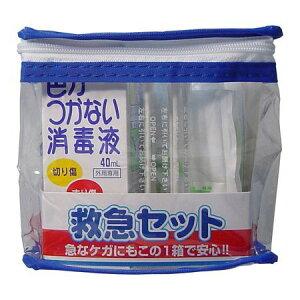 4901957080052 救急セット ビニールBOXタイプ救急箱【キャンセル不可】