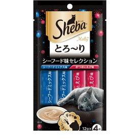 マースジャパンリミテッド 4902397843832 シーバ とろ〜り メルティ シーフード味セレクション 12g×4P SMT14