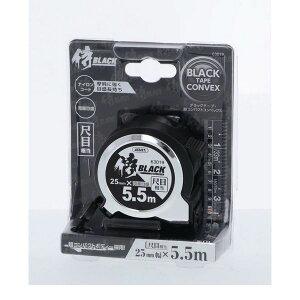 高儀 4907052099586 侍BLACK 超コンパクトコンベ尺目25−5.5M 63019