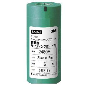 3M スリーエム 2480S-21 シーリング用マスキングテープ 2480S 21mm×18m 【6P】 2480S21
