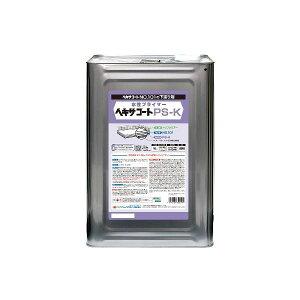 ニッペホームプロダクツ 4976124825095 ヘキサコート PS−Kプライマー 透明 16kg