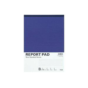 プラス 4977564496579 レポートパッド RE−250B A4 B罫