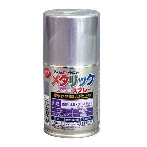 アトムハウスペイント 4971544222752 油性メタリックスプレー 100ML シルバー