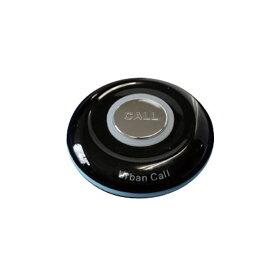 4704508000307 キャプテンジャパン アーバンコール20 LED送信機 黒