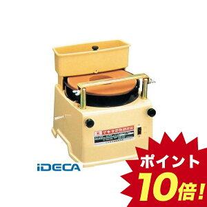 AL12932 マキタ 電動式 刃物研磨機 #9820 【ポイント10倍】