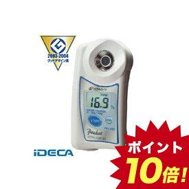 AL35479 ポケット食塩水・融雪剤 NaCl 濃度計 【ポイント10倍】