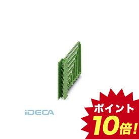 AN15634 ベースストリップ - MSTBO 2,5/ 3-GL-5,08 - 1850440 【50入】 【ポイント10倍】