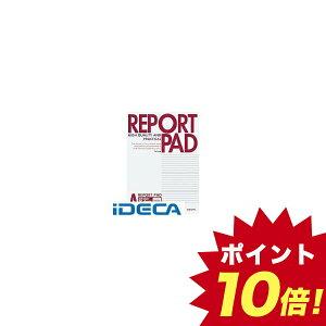 AN62218 【5個入】 レポートパッド表紙巻きA4A罫50枚 レ−725A 【ポイント10倍】