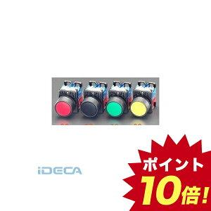 AR27593 22/25mm 押しボタンスイッチ 黒 【キャンセル不可】 【ポイント10倍】