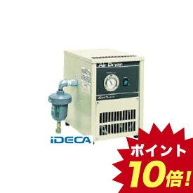 【個数:1個】AU22647 冷凍式エアドライヤ3HP【キャンセル不可】 【ポイント10倍】