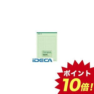 AU49676 原稿用紙B5横書き20×20罫色緑50枚入り ケ−35N 【ポイント10倍】