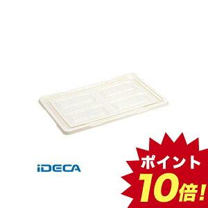 AU93924 トンボ フードコンテナー 小 餅型 蓋 【ポイント10倍】